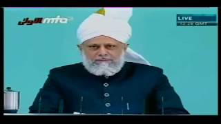 Friday Sermon 3 April 2009 (Urdu)