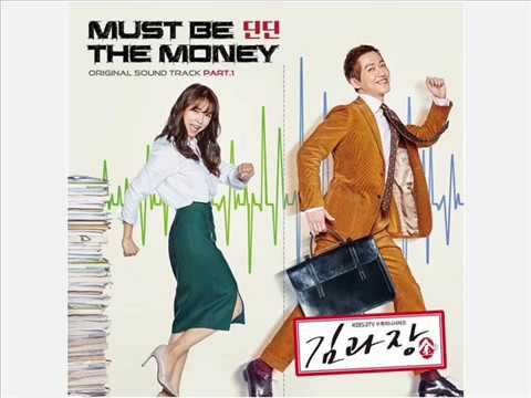 DINDIN - Must Be The Money [HAN+ROM+ENG] (OST Chief Kim) | koreanlovers
