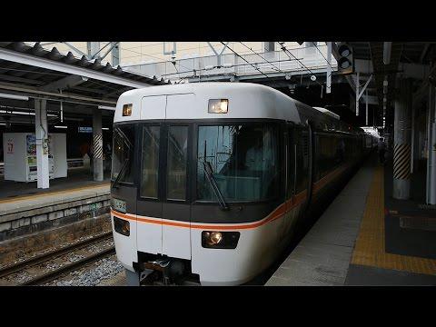 JR東海 特急ワイドビューしなの16号 (383系運行) 超広角車窓 進行左側 長野~名古屋~大阪