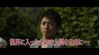 映画『MONSTERZ モンスターズ』TVスポット (男編). 中田秀夫...