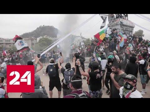Боливийский кризис идет по венесуэльскому сценарию - Россия 24