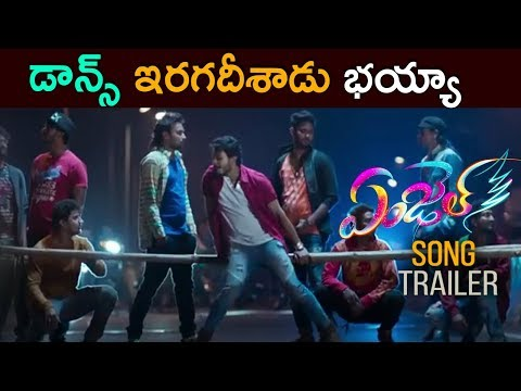 Angel Latest Song Trailers 2017 || Latest...