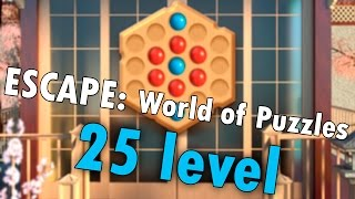 25 уровень - Escape World Travel (Побег: Мир Головоломок) прохождение