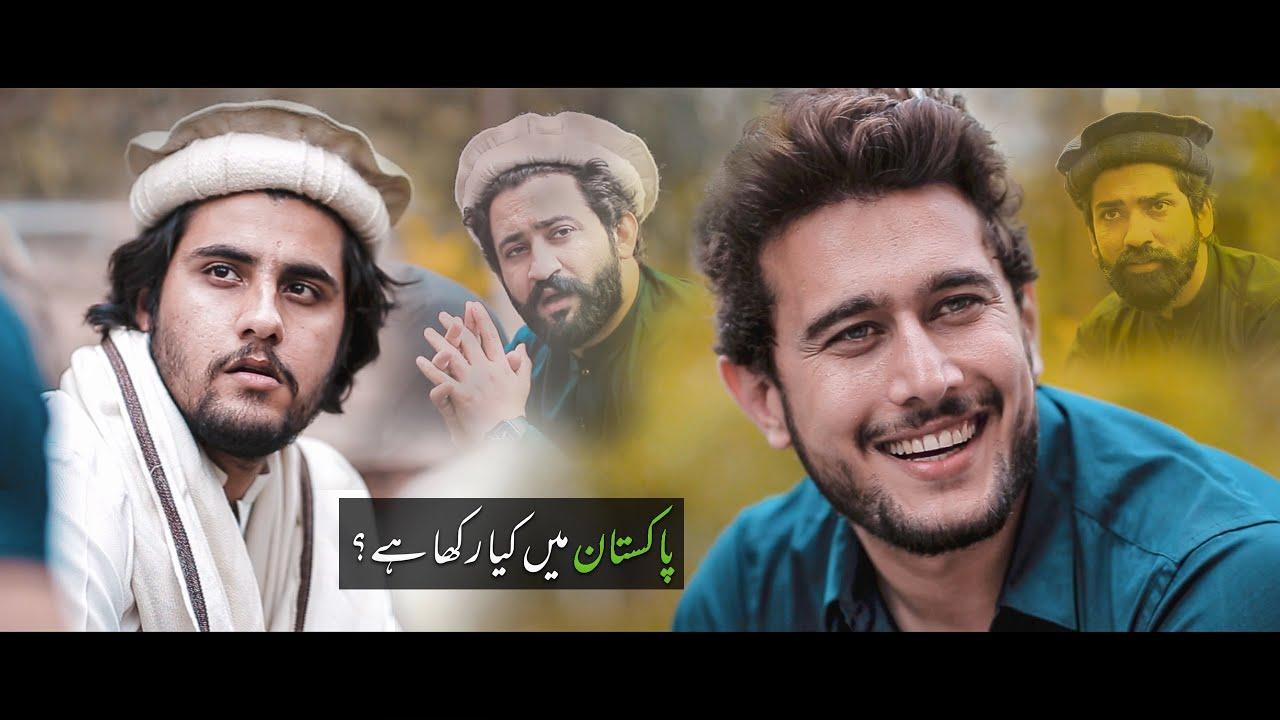 Pakistan Mein Kya Rakha hai? | Our Vines | Rakx Production