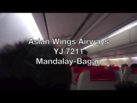 Asian Wings Airways ATR 72-500 Flight Report: YJ 7211 Mandalay to Bagan (Nyaung U)