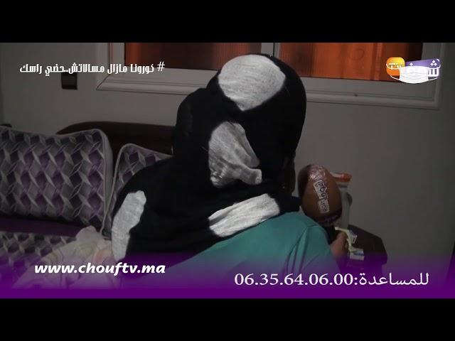 بالدموع..عاملة شركة الخياطة توجه اتهامات خطيرة للباطرون: