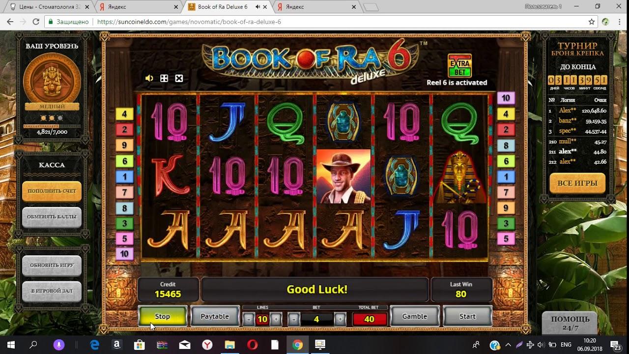 Казино Вулкан Игровые Автоматы Онлайн Азартные Игры от Клуба | Игровой Клуб