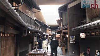 ファーウェイ本社内にある「京都」の街並み
