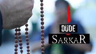 DUDE SARKAR | DUDE SERIOUSLY (GUJARATI)