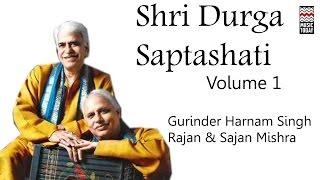Shri Durga Saptashati | Vol 1 | Audio Jukebox | Vocal | Devotional | Gurinder Harnam Singh