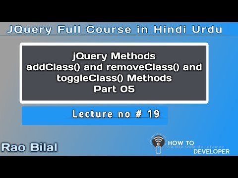 jQuery Tutorial in Hindi Part 19   addClass, removeClass and toggleClass Method in jQuery part 5 thumbnail