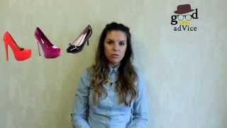 видео Как ухаживать за лакированной обувью