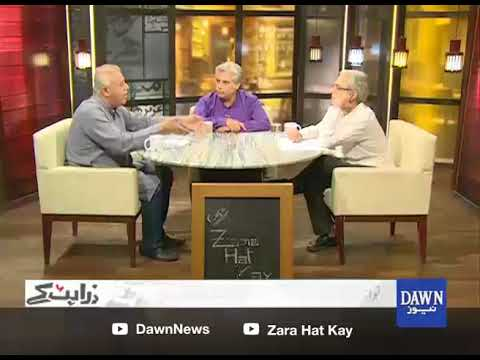 Zara Hat Kay - 15 May, 2018 - Dawn News
