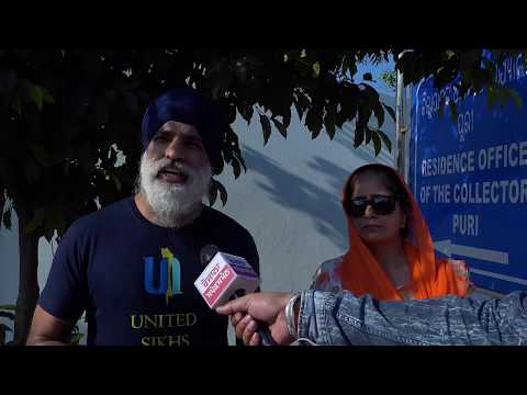 UNITED SIKHS Team Met Shri Balwant Singh, The Collector At Puri (Odisha)