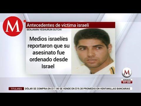 Israelí Asesinado En Plaza Artz, Un Instruido Por El Mossad