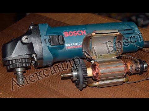 Как починить болгарку Бош \ Упала мощность \ Сильно искрит \ Ремонт инструмента \ GWS 850 Ce
