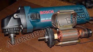 Как починить болгарку Бош  Упала мощность  Сильно искрит  Ремонт инструмента  GWS 850 ce