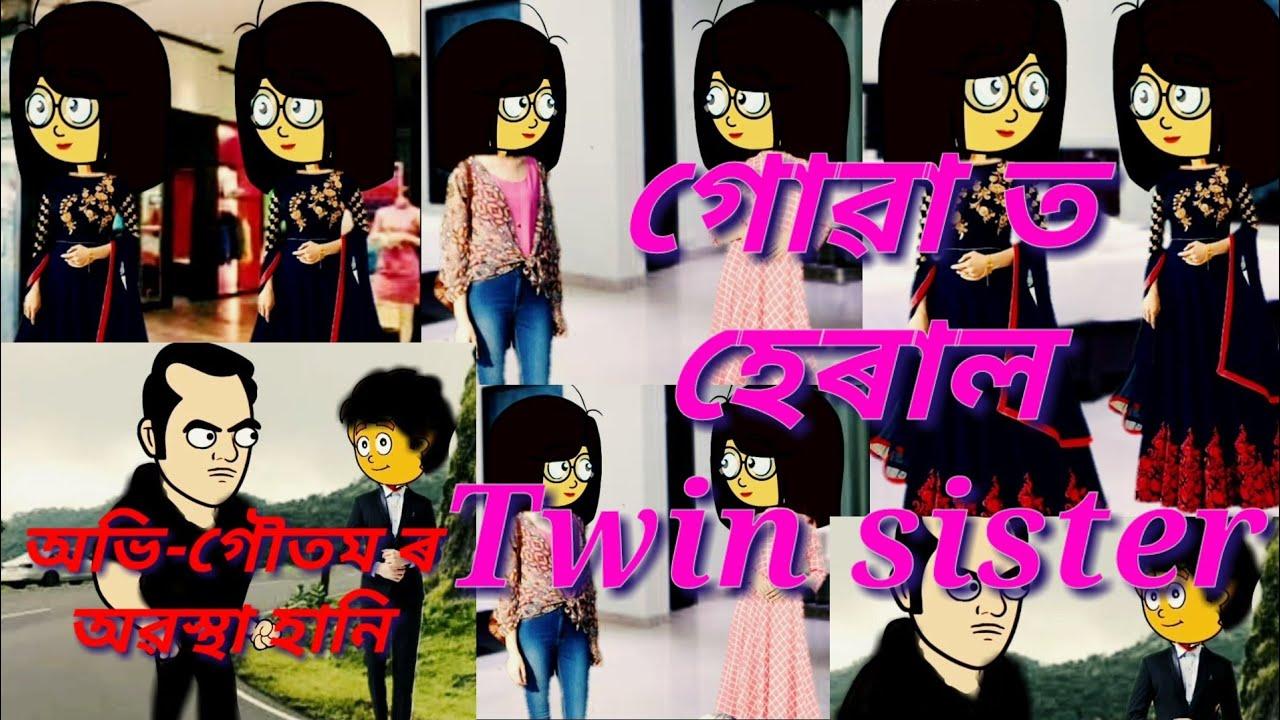 #LittleDream #Twinsister গোৱা ত হেৰাল Twin sister// assamese story//assamese cartoon video