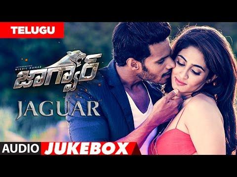 Jaguar Telugu Movie Songs || Jaguar Jukebox || Nikhil Kumar, Deepti Saati | SS Thaman