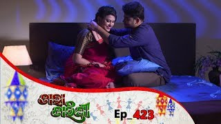 Tara Tarini | Full Ep 423 | 13th Mar 2019 | Odia Serial - TarangTV