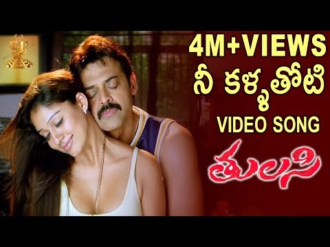 Tollywood Famous remarriage stories : TV5 News from YouTube · Duration:  3 minutes 38 seconds