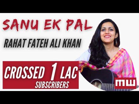 Guitar Chords | Sanu Ek Pal | Raid | Ajay Devgan | rahat Fatah Ali Khan