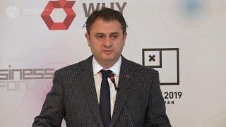Նախարար Հայկ Չոբանյանը մասնակցեց ԱՏՁՄ 20-րդ համաժողովին