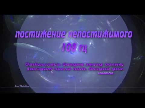 ЖИВИЦА КЕДРОВАЯ (ТЕРПЕНТИНОВЫЙ БАЛЬЗАМ) - инструкция по