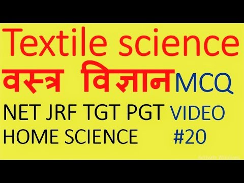 textile question and answer,Textile science mcq for net jrf tgt pgt ,home science in Hindi