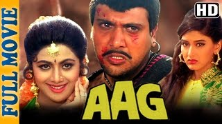 aag-hd-full-movie-govinda-shilpa-shetty-kader-khan-superhit-comedy-movie