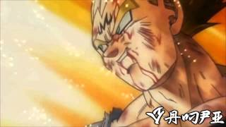DBZ AMV - Forever With You *TOURNAMENT* [HD]