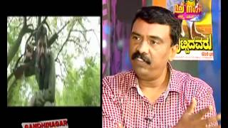 AUTHOR / JOURNALIST T GURURAJ'S ALLEGATIONS AGAINST DIRECTOR M.R.RAMESH EP 25 SEG 02