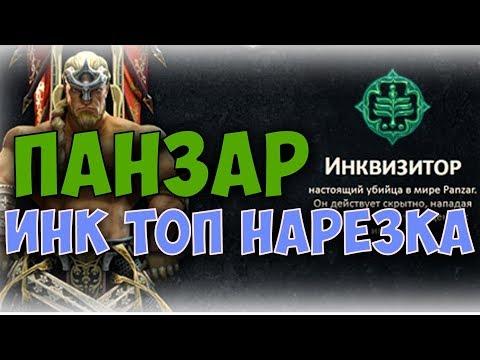 Секрет: Чит-коды для Command & Conquer: Generals — Игры