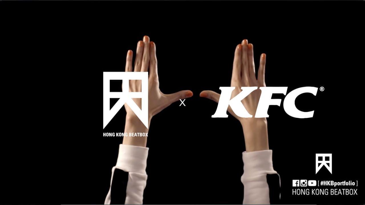 HKB x KFC - \