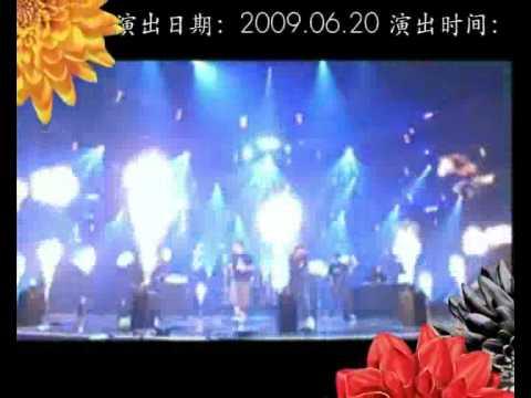 Panik Trailer Shenyang