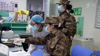 Число заболевших коронавирусом нового типа приближается к пяти тысячам, более ста человек погибли.