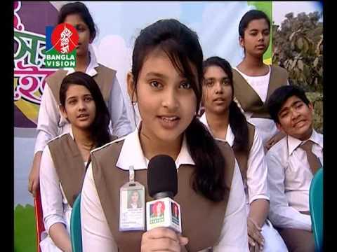ACI FUN CAKE ebong classer bairey- ABC International School, Narayanganj