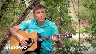 Юрий Лямкин - Камушки