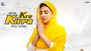 Descarca Kro Kirpa - Priya (Punjabi Songs 2021)
