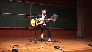 歌うたいのバラッド/九鬼雅史