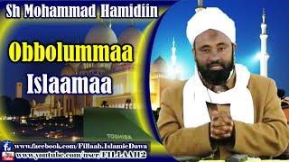 Obbolummaa Islaamaa ~ Sheikh Mohammed Hamidiin (Afaan Oromo)