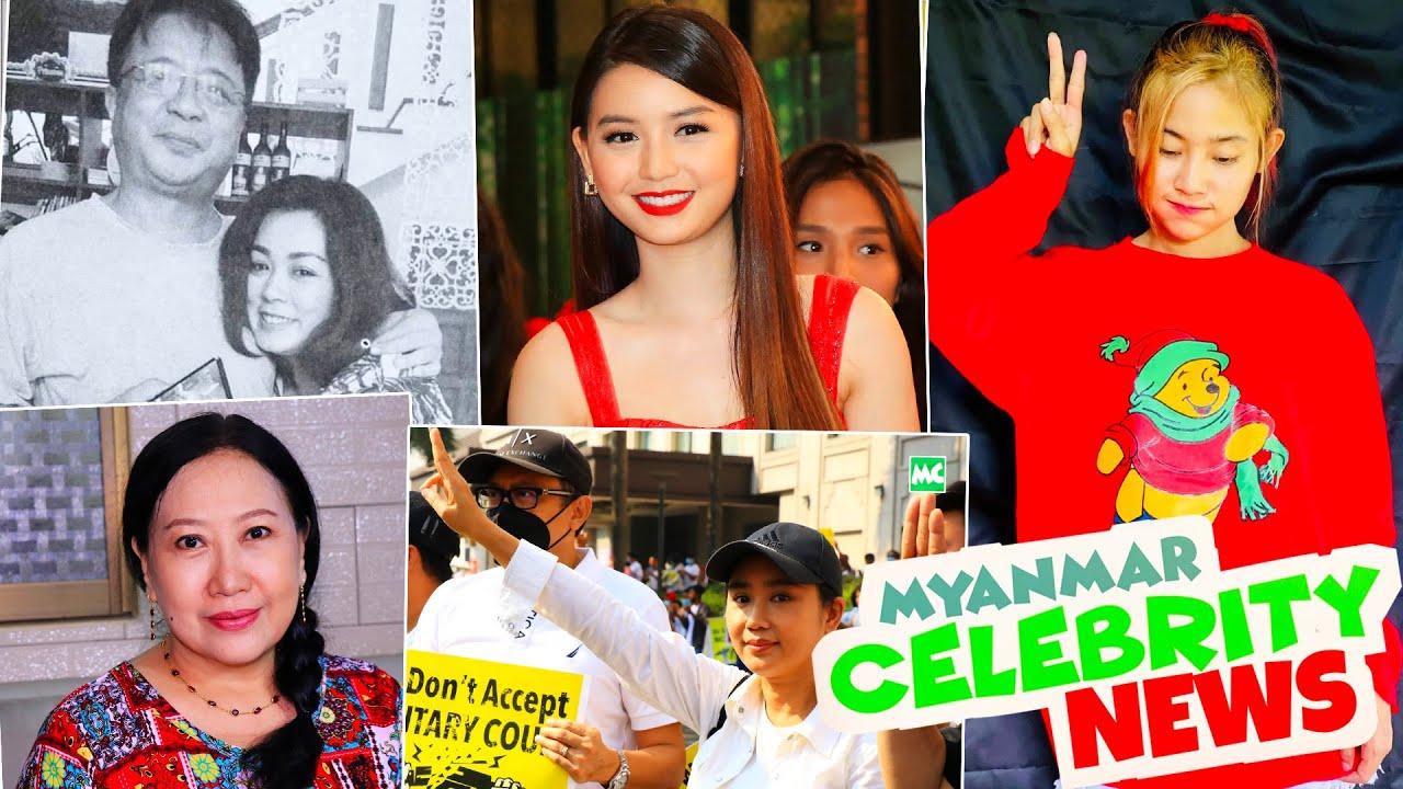 Myanmar Celebrity နေ့စဉ်သတင်း၊ စက်တင်ဘာ (၂၂) ရက်