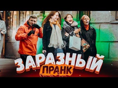 ЗАРАЗНЫЙ ПРАНК / реакция прохожих на протяжные стоны во время чихания / Вджобыватели подстава