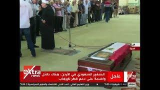 تشييع جثمان عمرو سمير من مسجد الشرطة...مصراوى