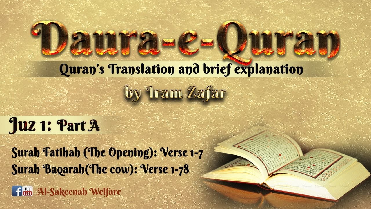 Holy Quran Tafseer Juz' 1 ᴴᴰ - Part A: Translation and Brief Explanation in  English