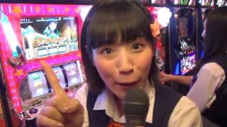 サンケイスポーツがプロデュースするパチンコリポートアイドル【サンス...