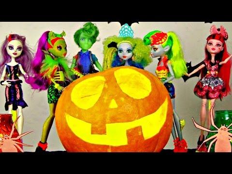 Игрушки для девочек. Куклы Монстер Хай. Тыква к Хэллоуину. Видео с игрушками.