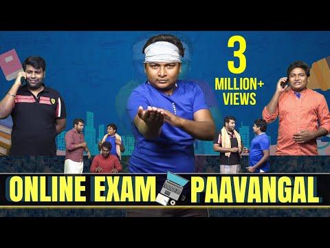 Online Exam Paavangal   Parithabangal