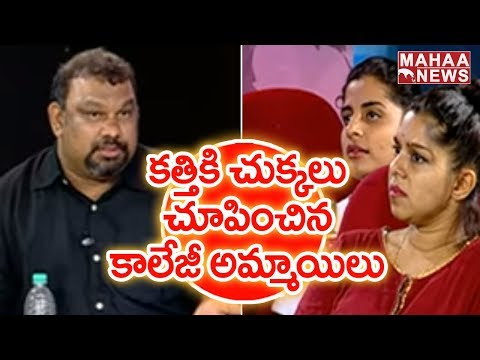 College Girl Counter to Kathi Mahesh | #GodSexandTruth | #PrimeTimeWithMurthy