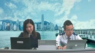 富昌財經台 早市焦點 15-11-2018 09:15 - 09:45